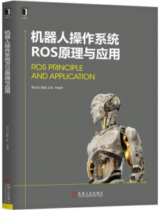 ros chinese4
