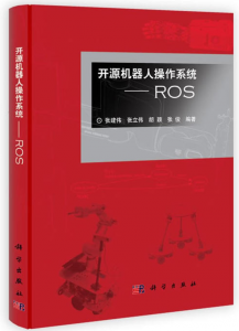 ros chinese5