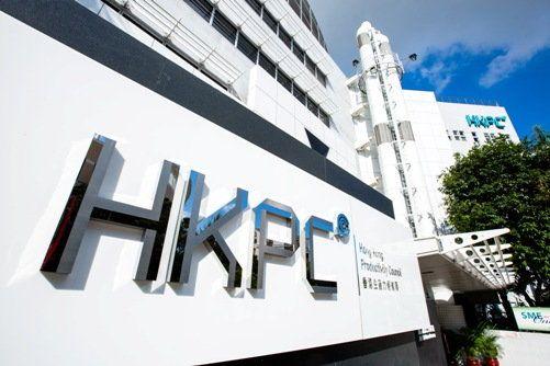(photo credit: HKPC)